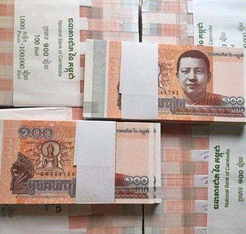 Đổi tiền Campuchia ở đâu